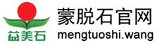蒙脱石logo.png
